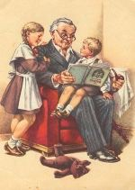 Сказы п.П.Бажова - Презентация 2946-4 | 211x150
